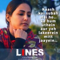 J&K Filmmakers Creating Worldwide Records Philosophy Of Fortitude And Carpe Diem For Brotherhood LINES  An Emotion Of India Pakistan