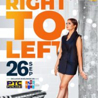 Singer Sandeep Speaks Before Release About Her Latest Song RIGHT TO LEFT